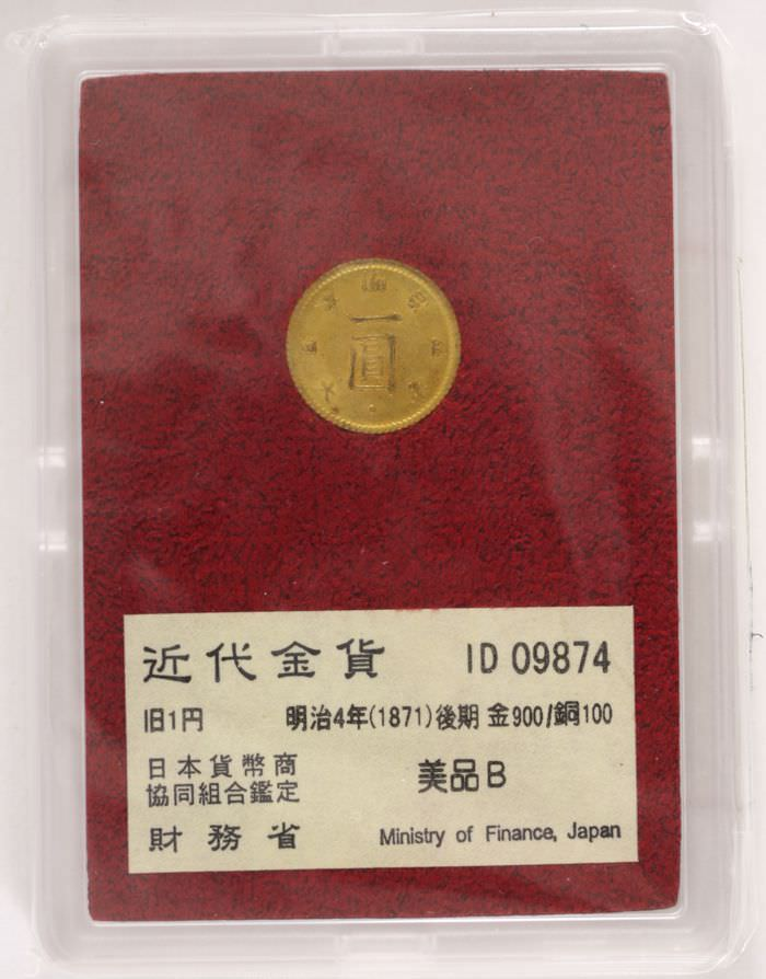 Japan MOF Gold Coins Old 1YEN Gold