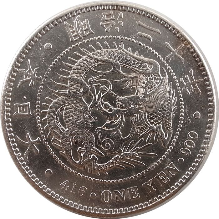 YEN Silver Coins 1887 small type Left Mark