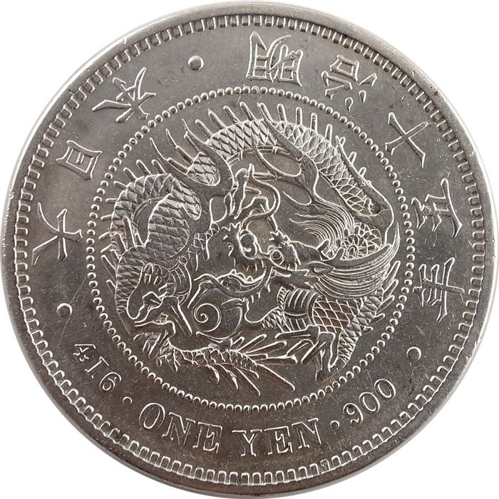 YEN Silver Coins 1882 Left Mark